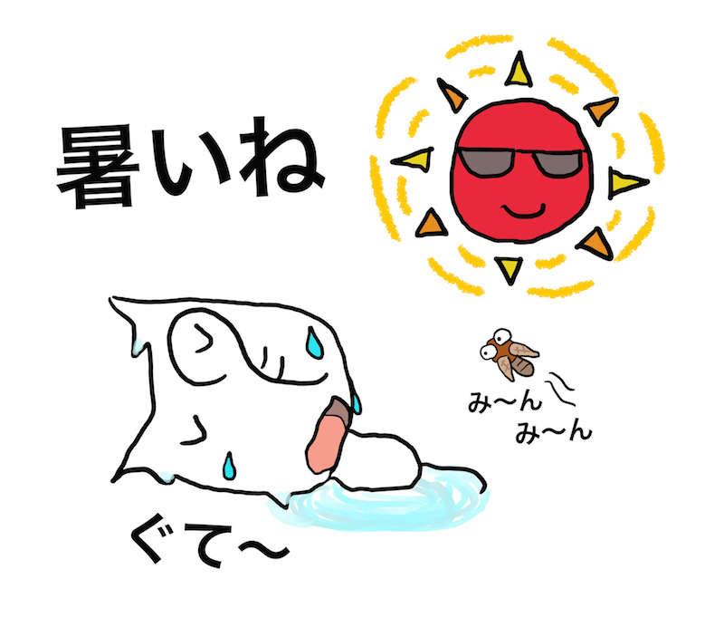 暑いね ぐて〜とするネコ 蝉 イラスト