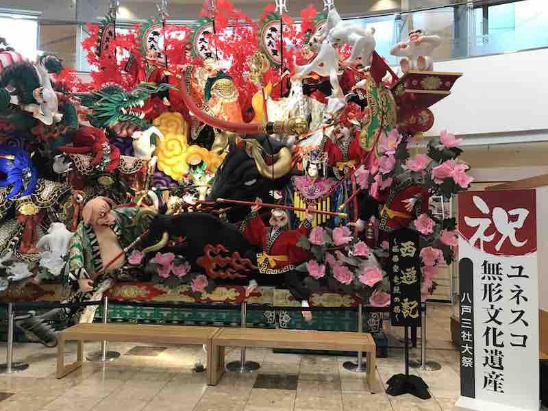 青森県のユネスコ無形文化遺産 八戸三社大祭