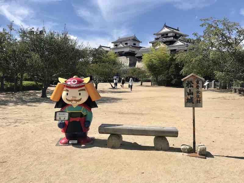 重要文化財 松山城 愛媛県