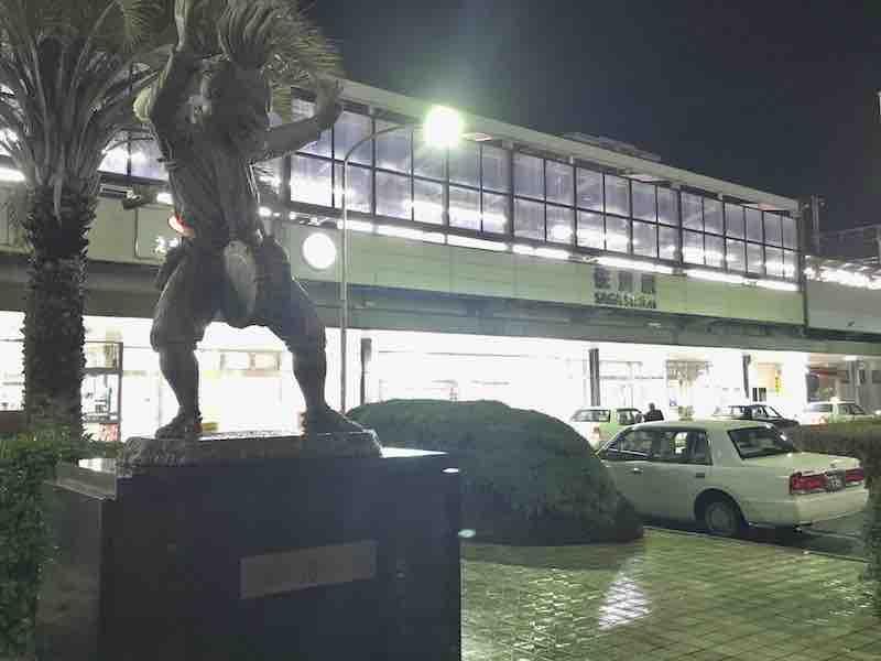 佐賀県 夜の佐賀駅
