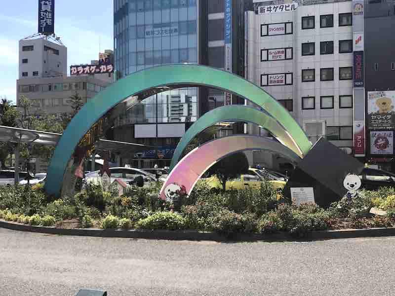 和歌山駅前 モニュメント