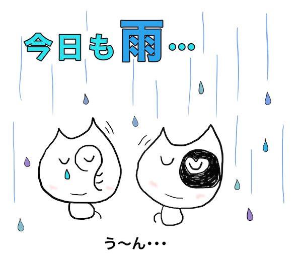 今日も雨… う〜んと唸るネコのイラスト