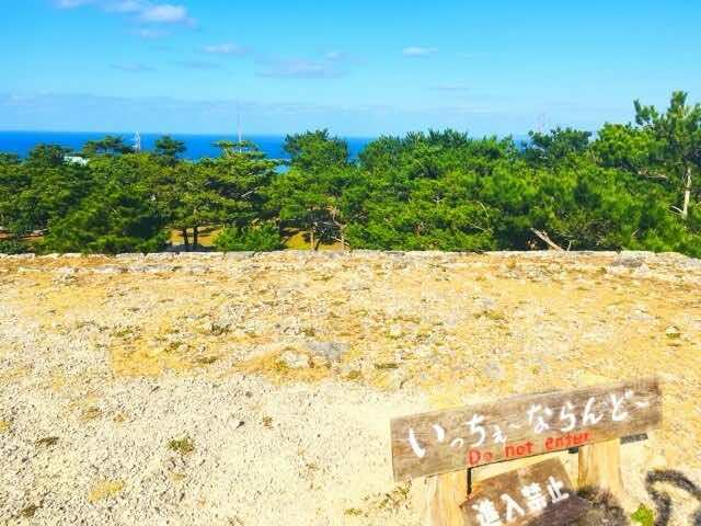 沖縄の海と立ち入り禁止の看板