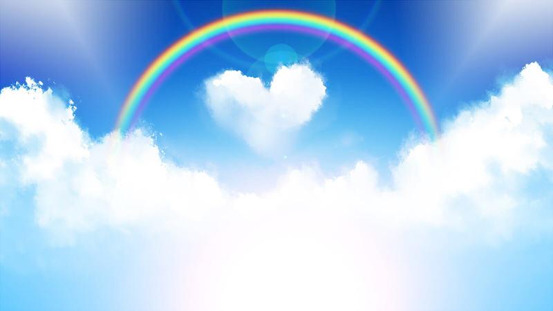 心に虹がかかるイメージ