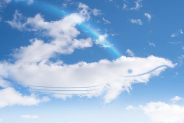 くじらの雲