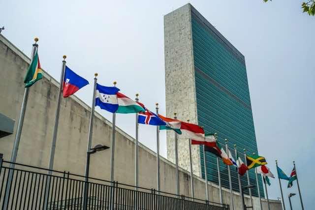 ニューヨークの国際連合本部ビル