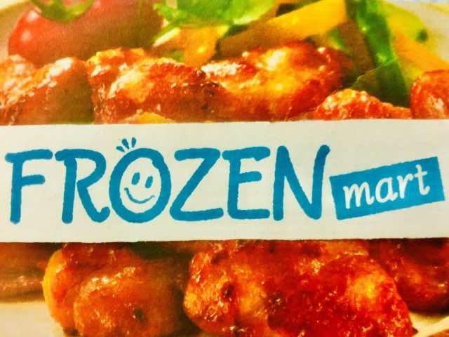 冷凍食品のパッケージ