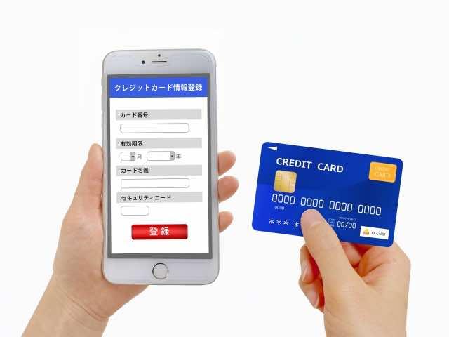 クレジットカード決済のイメージ