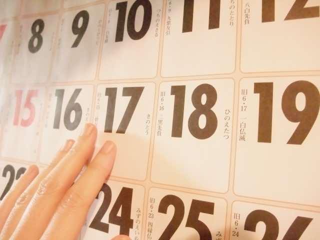 壁掛けカレンダーと日付