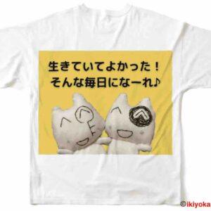 Tシャツイメージ(裏)